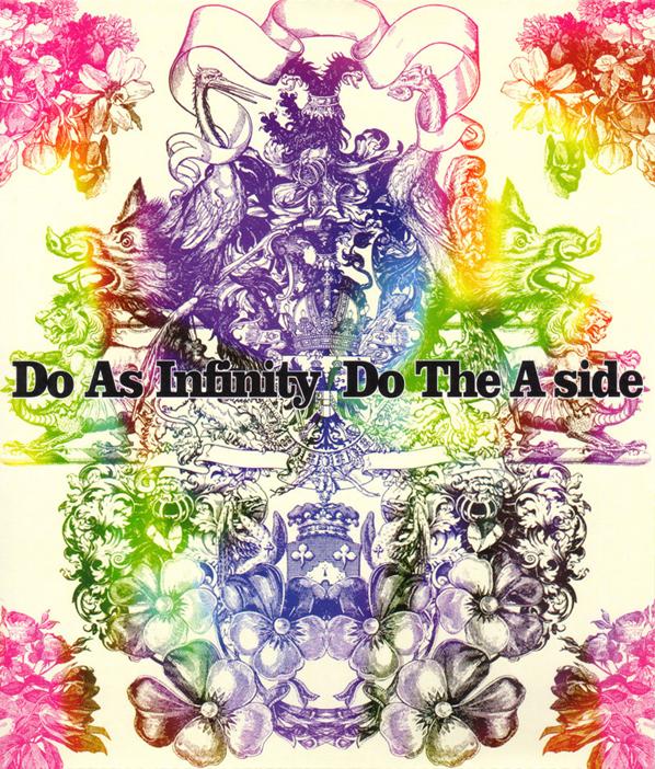 Do As Infinityの画像 p1_35