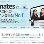 bizmates