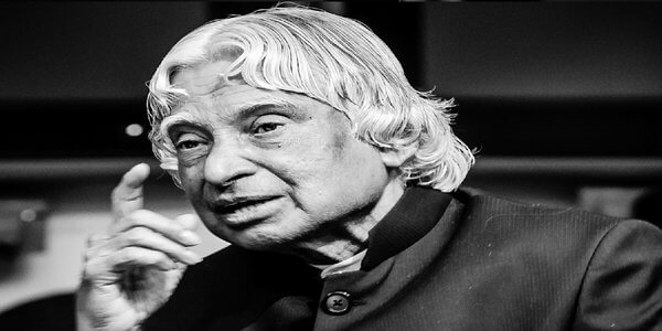 APJ Abdul Kalam, former president of India, passed away.
