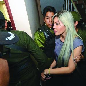 Transparencia presenta tres impugnaciones al sobreseimiento de imputados en caso Zapata