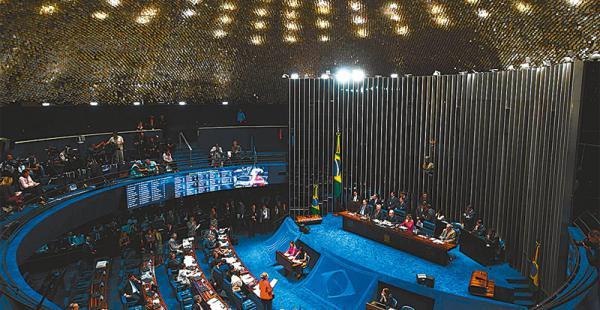 un momento decisivo el senado escuchó ayer   a los últimos testigos del juicio  en marcha Mañana, tras el testimonio de Rousseff el Senado abrirá el debate y, entre martes  y miércoles dará su votación definitiva.