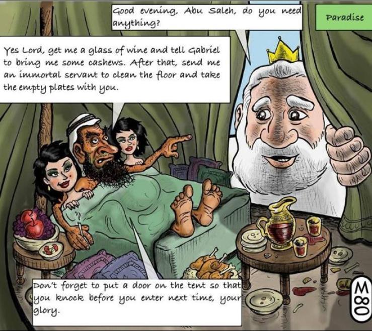 Caricatura de Nahed Hattar, considerada blasfema por el Islam, por la que el autor ha sido asesinado