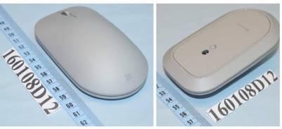 La imagen del mouse de la Surface que filtró Comisión Federal de Comunicaciones (FCC).