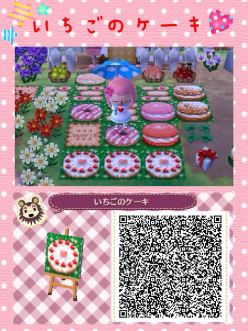 Motifs Sol Acnl Qr Codes - (page 7) - Animal Crossing New Leaf