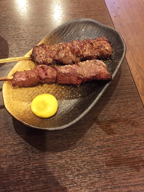 usishimon13