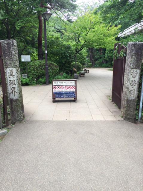 tetsugaku00