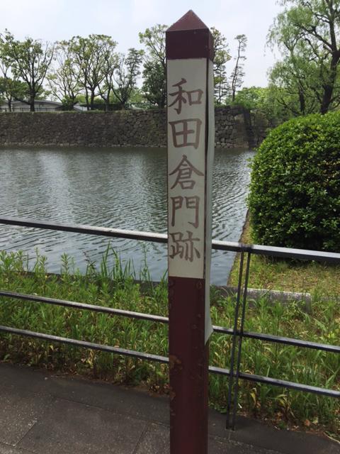 tokyosanpo07