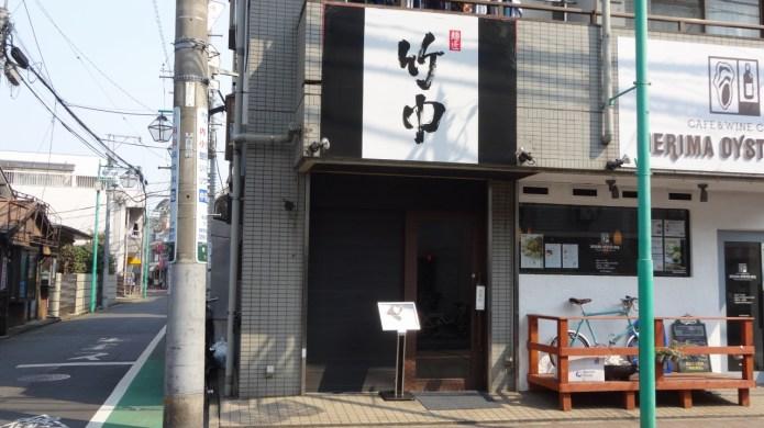 2017_0320_01