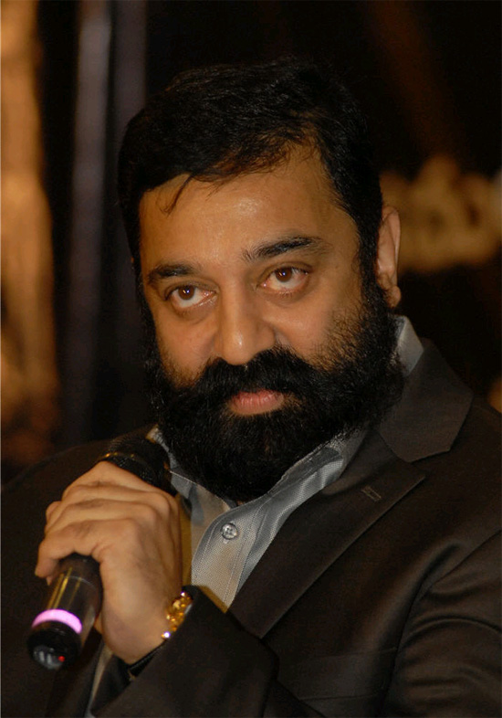 Rs 3d Name Wallpaper World Super Star Kamal Hassan Wallpapers 2011 Google