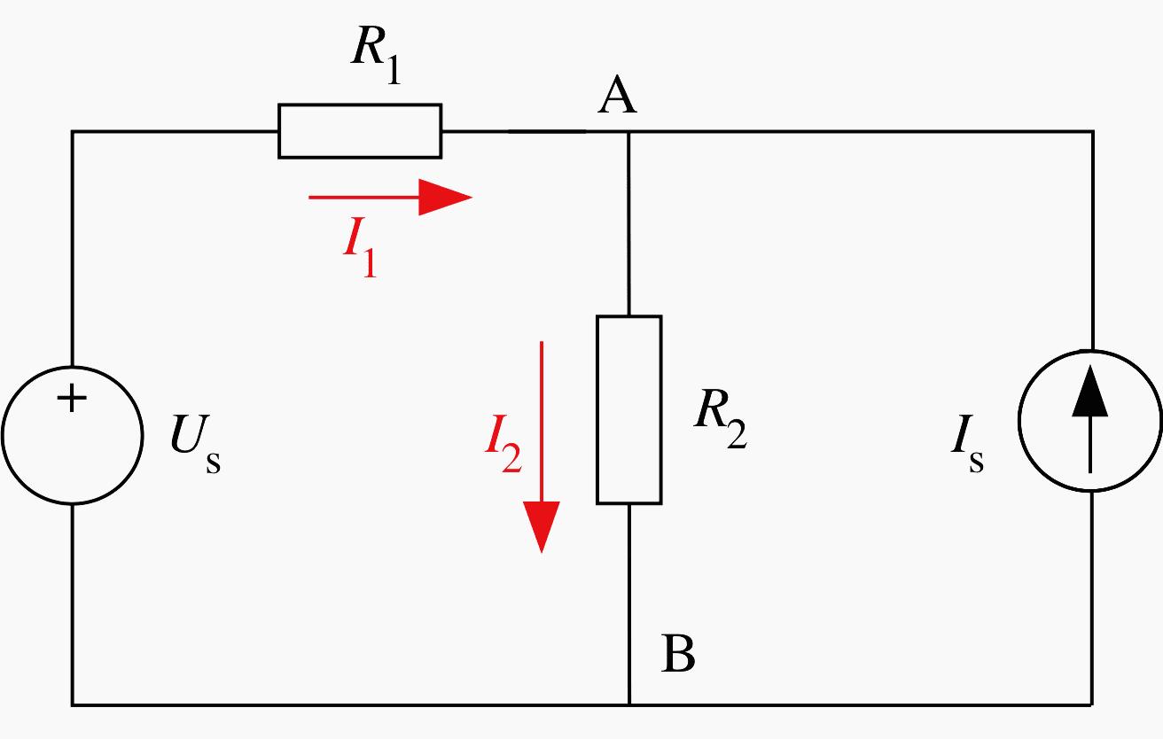 nodal analysis electrical circuits