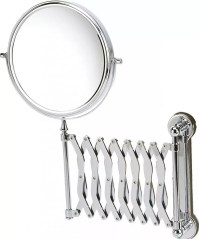 Best Shaving Mirrors - Wall Mounted, Extendable, Free ...