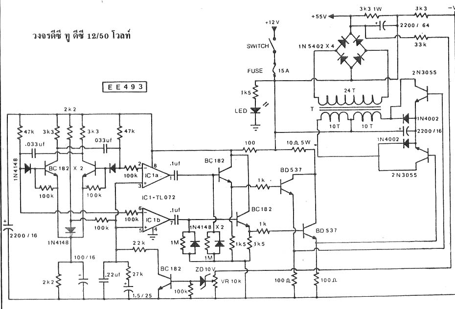 Ac To Dc Convertor Wiring Diagram Index listing of wiring diagrams