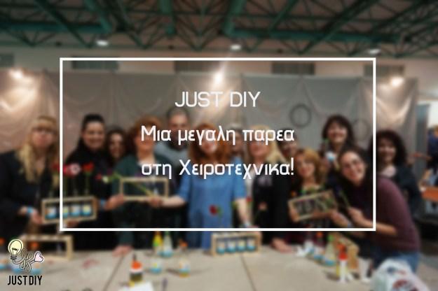 xeirotexnika_main