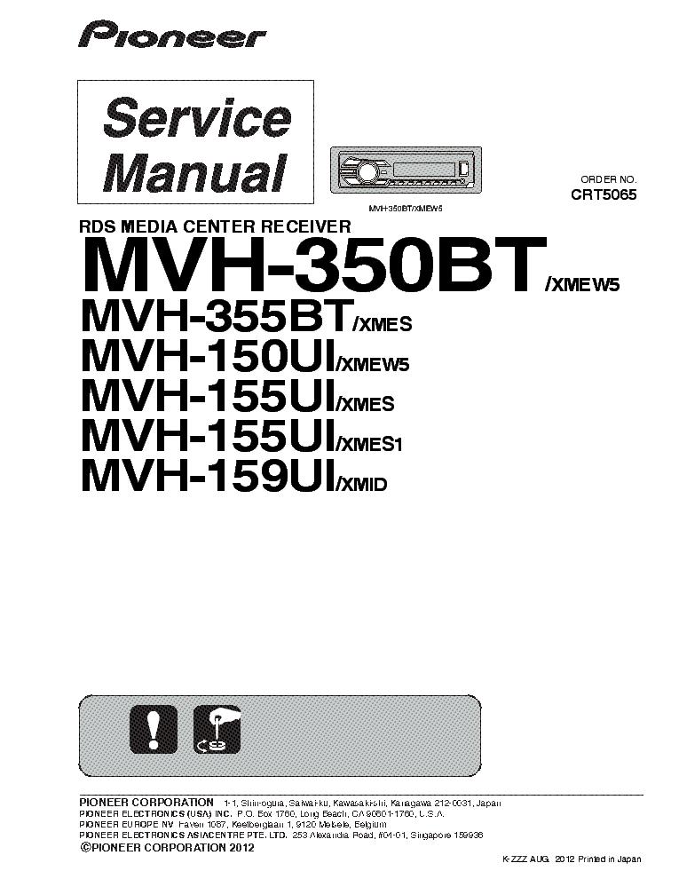 wiring diagram pioneer mvh 155ui