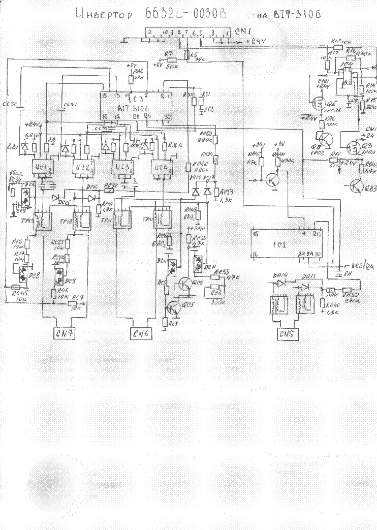 wiring diagram for lg 7932st