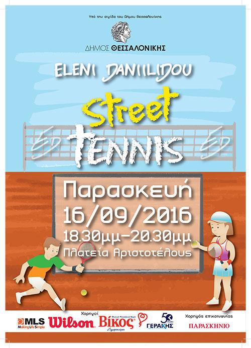 daniilidoy_street_tennis_poster_a3_thess_final