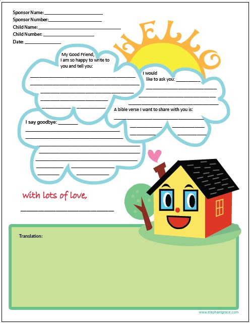 Letter Writing Template Sunny Day \u2013 With Elephant Grace