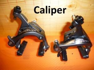 1215 Caliper Ultegra
