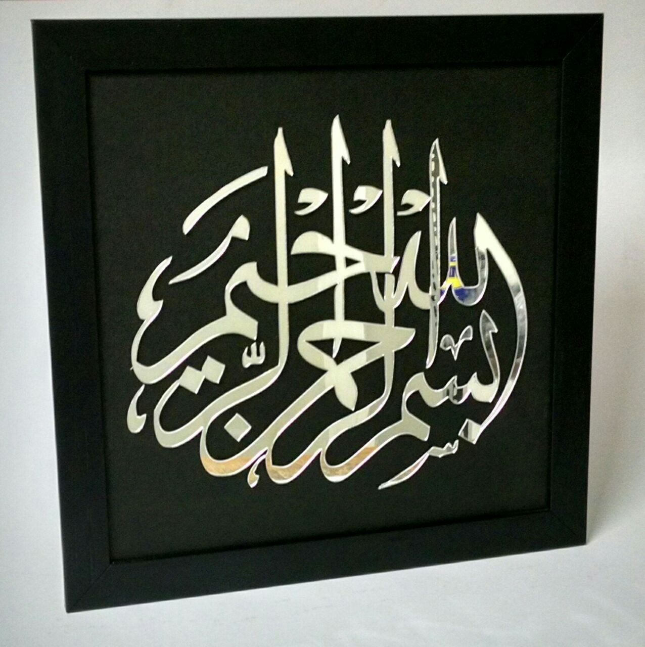 Calligraphy Online Calligraphy Islamic Art In Frame A 903