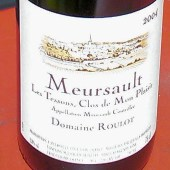 Meursault_2