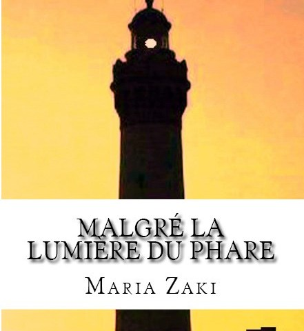 Rencontre avec Maria Zaki autour de sa pièce de théâtre : « Malgré la lumière du phare ». L'intelligence contre le formatage