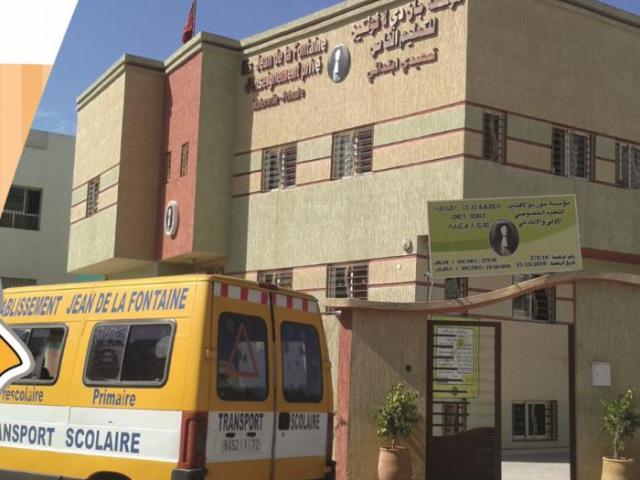 A El Jadida et ailleurs: Les performances de l'enseignement privé ne sont plus à prouver