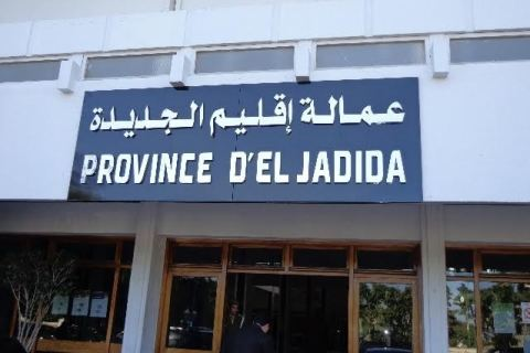 El Jadida souffrirait-elle d'un mal incurable?