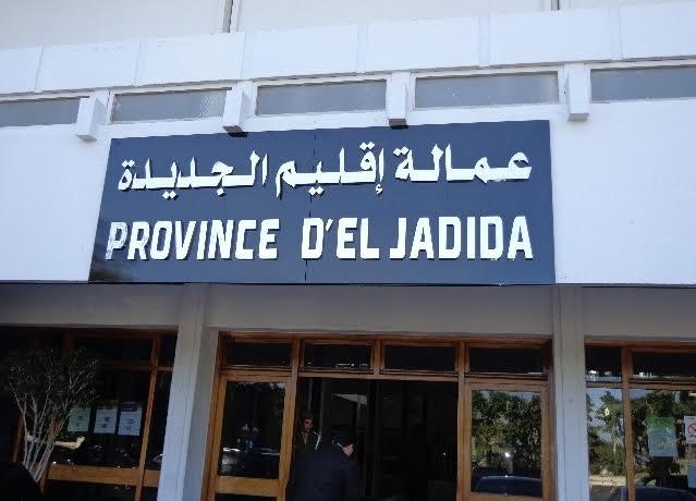 El-Jadida: Plusieurs inaugurations à l'occasion de la commémoration du 62ème anniversaire de la fête de l'indépendance,