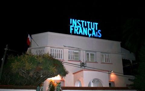 Une nouvelle directrice nommée à l'Institut français d'El-Jadida.
