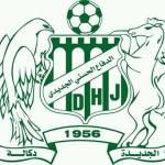 El Jadida : Rabiâ Dalil, une figure du football féminin doukkali marginalisée