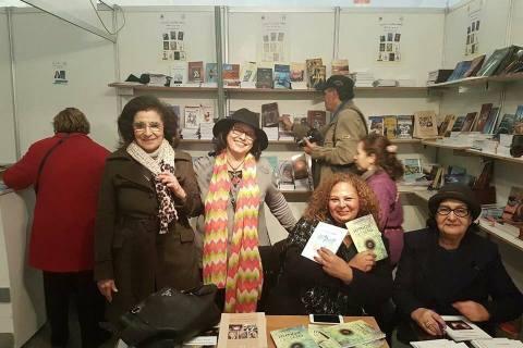 Une participation remarquée de la ligue des écrivaines du Maroc au SIEL cette année.