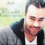 El-Jadida: Connaissez-vous le jeune chanteur algérien Kader Japonais?