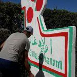 Province d'El-Jadida: LA RÉVOLUTION DU CAÏD D'OULED GHANEM (Reportage Photographique)