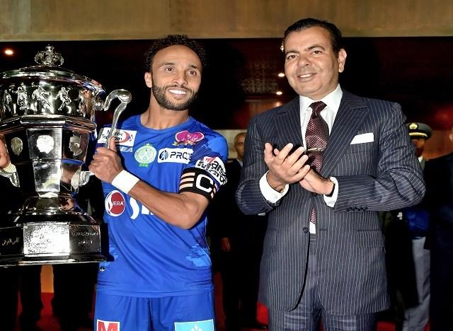 Coupe du Trône 2016-2017: Le Raja remporte le titre Spécial