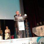 El Jadida: Journée d'ouverture du Festival théâtral international la citerne. Des émotions et des recommandations