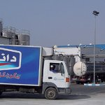 El Jadida: La Centrale Laitière s'installe à Fqih Ben Saleh