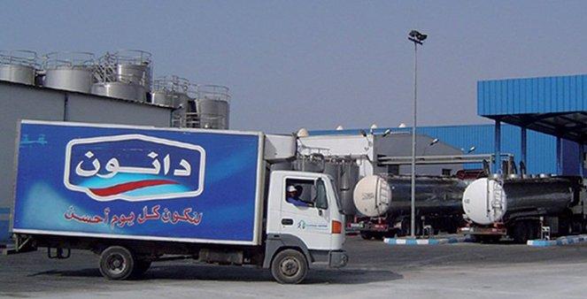 centrale laitiere