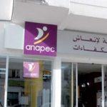 L'ANAPEC d'El-Jadida  où népotisme, bbak sahbi et clientélisme sont monnaie courante