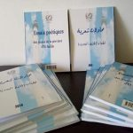 El-Jadida: La LEM sur les voies de la prospection…Un recueil d'essais poétiques vient de naître