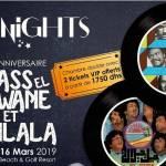 Nass El Ghiwane et Jil Jilala fêtent 50 ans à Mazagan Beach & Golf Resort