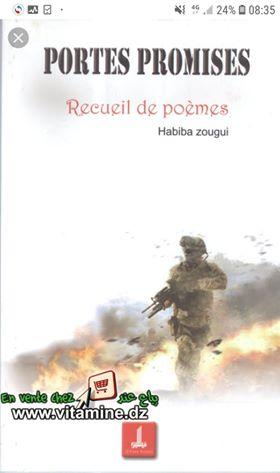 Habiba Zougui: «Les portes promises»
