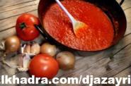 صلصة البيتزا الايطالية