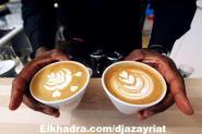 تناول القهوة من شأنه تقليص خطر الاصابة بالتصلب اللويحي المتعدد