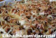 الطبخ الجزائري :غراتان السبانخ