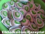 حلويات جزائرية :حلويات حريم السلطان