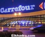 Carrefour Algérie