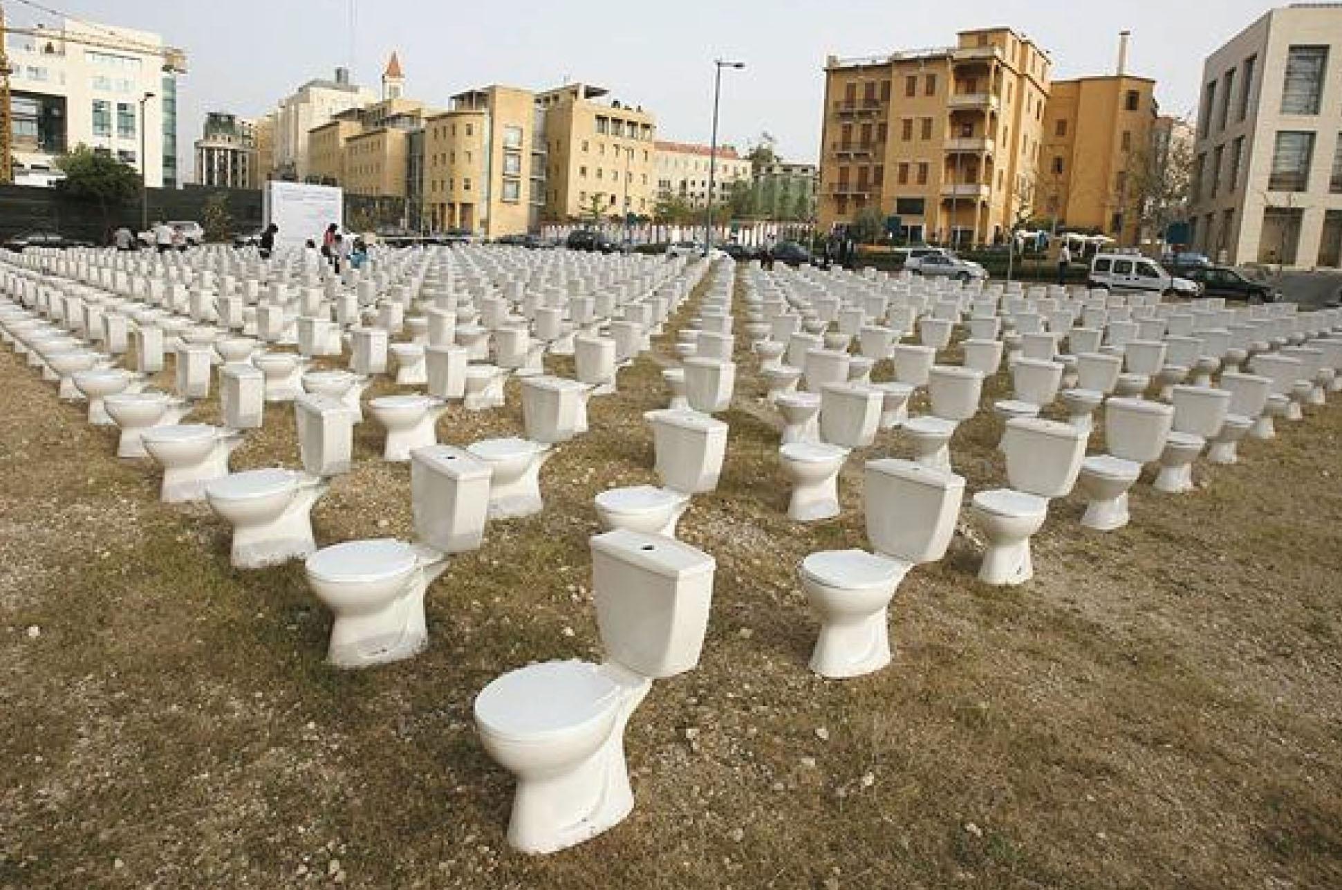 Toilet Day