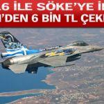 Καταρρίπτεται – ΠΙΛΟΤΟΣ ΕΛΛΗΝΙΚΟΥ F-16 ΚΑΤΕΒΗΚΕ ΣΤΗΝ… ΤΟΥΡΚΙΑ ΚΑΙ ΠΗΡΕ ΑΠΟ ΑΤΜ ΕΞΗ ΧΙΛΙΑΔΕΣ ΤΟΥΡΚΙΚΕΣ ΛΙΡΕΣ!