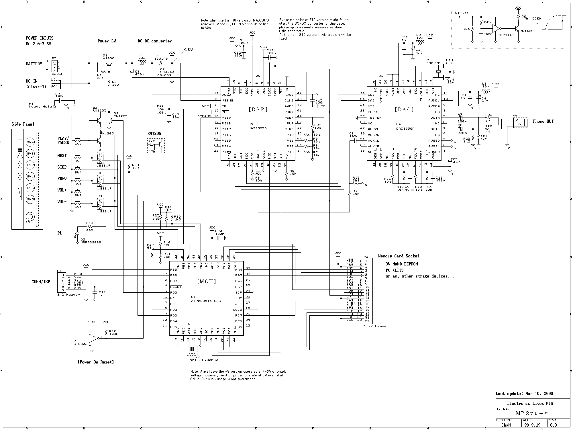 mp3 player circuit diagram