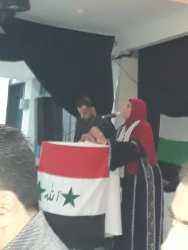 احتفالية تأبين الرئيس صدام حسين في الذكرى الثالثة عشر لرحيله